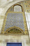 Edirne uc Serefli Mosque dec 2006 2398.jpg