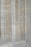 Bursa 2006 3090b.jpg