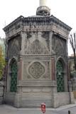Istanbul dec 2006 3236.jpg