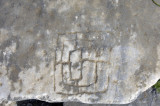 Miletus 2007 4560.jpg