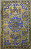 Istanbul 062007 6887b.jpg