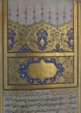 Istanbul 062007 6895.jpg