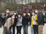 Pollution in the city