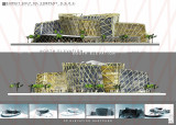 KGOC Head Office , Q8 2007 , Kuwait Architecture