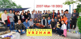 VR2HAM BBQ 2007