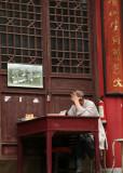 Nanjing 2007