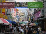 Chung-ang arcade of Namdaemun Market