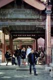 2006 - Beijing - DS061209155801