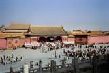 2006 - Beijing - DS061209153112