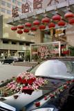 2006 - Beijing - DS061209160137