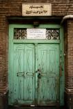Entrance of Amini's House