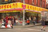 Chinatown (1).jpg