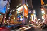 New York at Night (14).jpg
