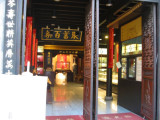 Traditional Chinese Medicine Store at Her Fun Street in Hangzhou