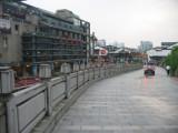 Near ChenHuangGer
