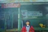 Babadak Ranger Station