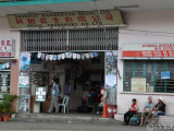 Tanah Rata Bus Station.jpg