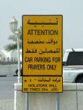 0818 18th September 06 Prayers Parking Only.JPG