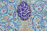 0649 24th September 06 Iranian Mosque.JPG