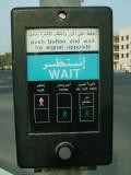 0709 13th November 06 Dont Walk Dubai.JPG