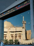0855 18th November 06 Grand Mosque reflection in Kuwait Stock Exchange window.JPG