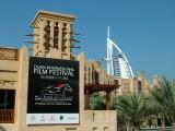 Dubai Film Festival 2005.JPG