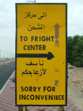 Fright Centre Dubai.JPG