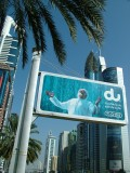 du the new telecoms provider in Dubai.JPG
