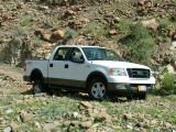 Wadi Hayl 9.JPG