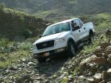 Wadi Hayl 10.JPG