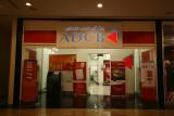Abu Dhabi Dyslexic Bank.JPG