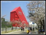 World Expo 2005 (Nagoya)
