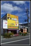 Omi-Imazu Town