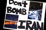 my sign with Ali Majdfar's photos of Iran