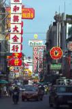 Yaowaraj Road, a busy artery