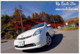Leisure trip to Nagano, Japan (Oct 2006)