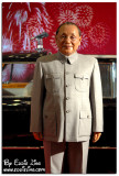 Deng Xiao Ping - Paramount Leader of the People's Republic of China