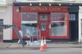 Shonar Gaon