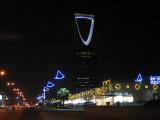 Riyadh Landmark - Kingdom towers.jpg