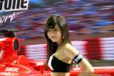 Seoul Motor Show 2007