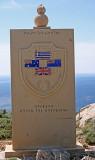 Preveli war memorial 6.jpg