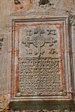 bridge inscription.jpg