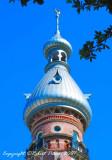 Eastern Minaret