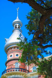 Southeastern Minaret