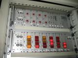 Engineer's console.jpg