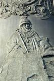 Kremlin: Illustration on the Czar's bell