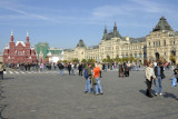Red Square and GUM Department Store