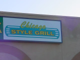 Cubs Park Chicago Style Grill