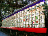Empty Sake Kegs at Entrance to Meiji Shinto Shrine