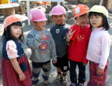 Children from Kindergarten, Beppu